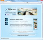 Web-site for Armatura-Contact