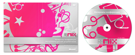 Cover and disc design