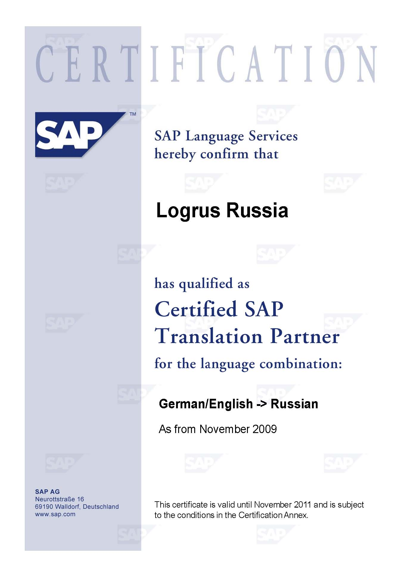 experience certificate sample Success