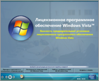 Guide d'installation de Windows Vista. Traduction du contenu, localisation, captures d'écran, doublage en russe.