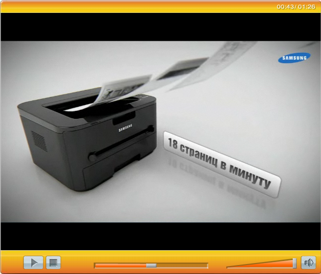 Samsung video clip. Russian localization